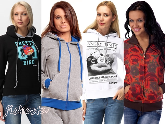 1375369200_womens_sweatshirt_what_to_wear[1]